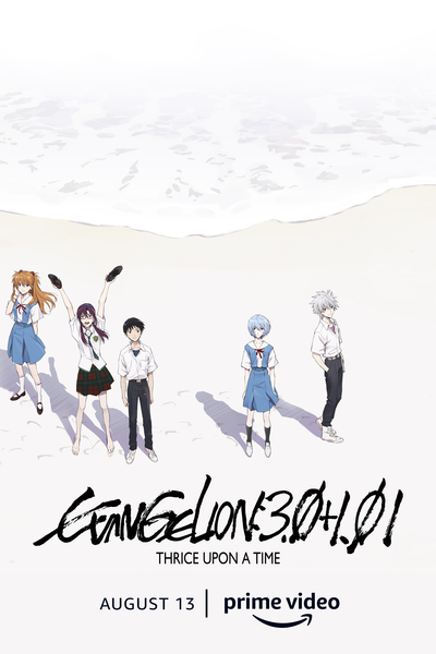 Evangelion: 3.0+1.01 Thrice Upon a Time [Audio: Eng]