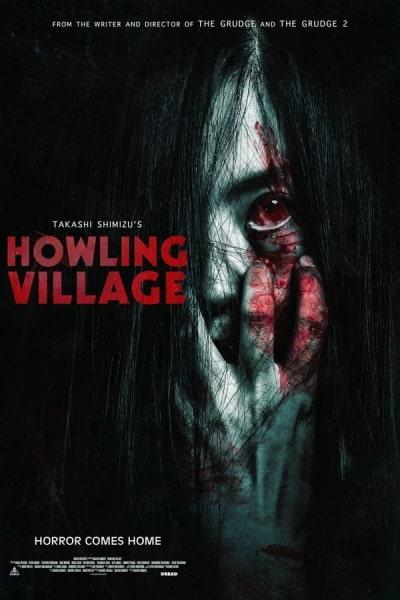 Howling Village (Inunaki mura)