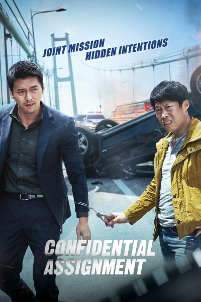 Gongjo ( confidential assignment )