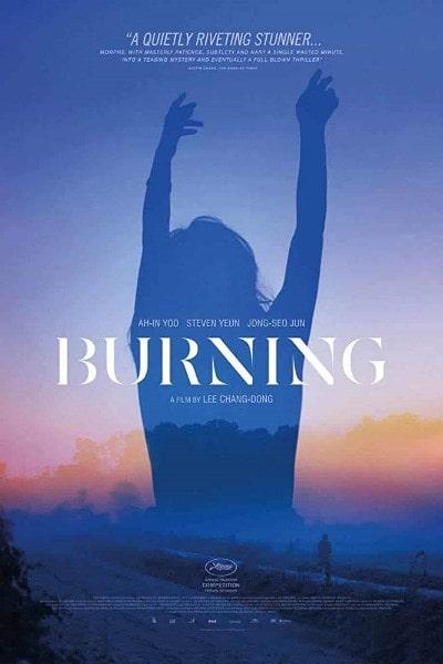 Burning (Beoning) [Sub: Eng]