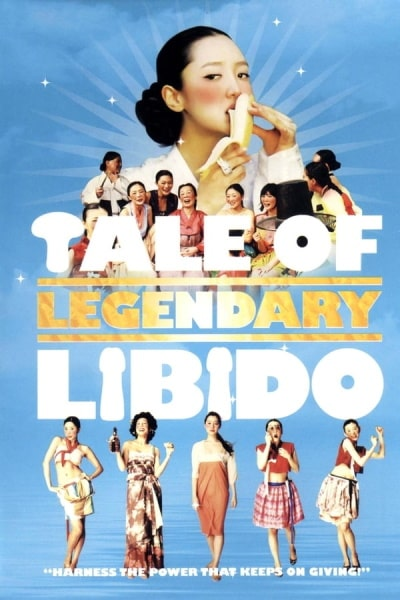 Garoojigi (A Tale of Legendary Libido) [Sub: Eng]