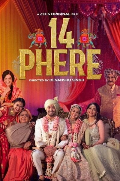 14 Phere