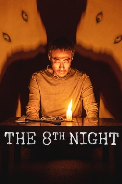 The 8th Night [Sub: Eng]