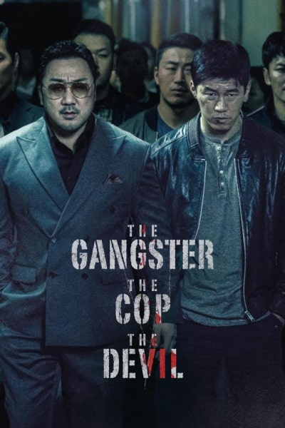 The Gangster, the Cop, the Devil  (Akinjeon)